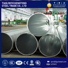 korea stainless steel tube/grade 304 stainless steel pipe for balcony railing prices