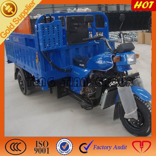 Chinese motorized gasoline 3 wheel cargo tricycle /three wheeler motorcycle