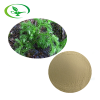Hot Sale and Lower Price Light Lycopodium Spore Powder with High Quality