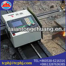 CE Certification Stable Running Flame CNC Portable Cutting Machine