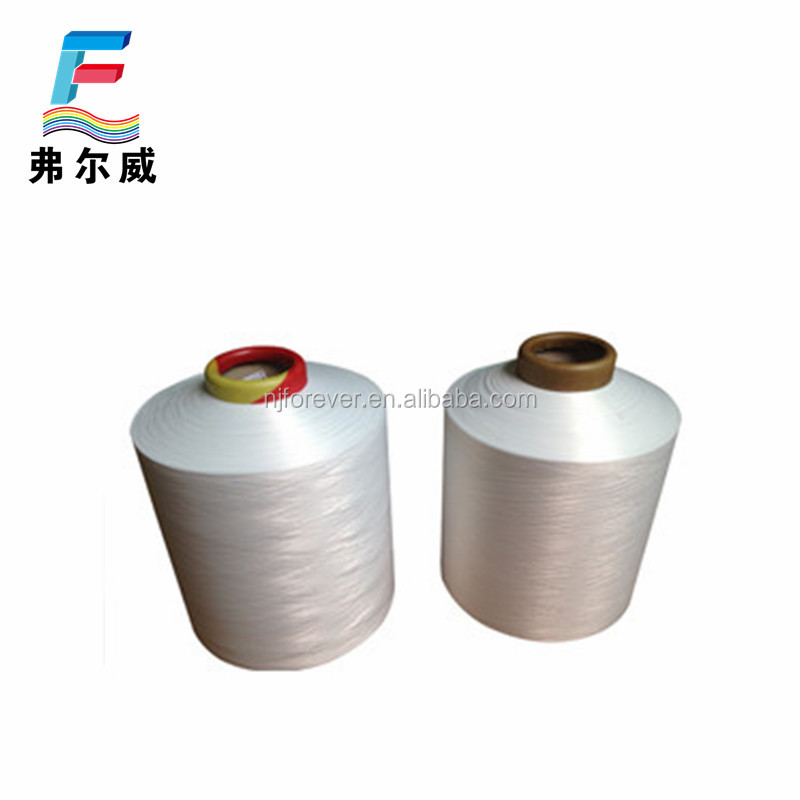 wholesale undyed yarn nylon DTY yarn