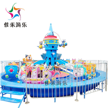 amusement park rotating machine kids lovely cheap price family rides for sale