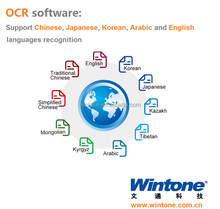 Oem hotel management systems,tibetan recognition arabic ocr software