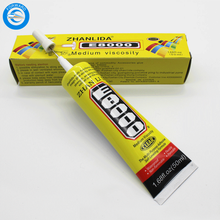 FORWARD Best Multi Purpose <strong>Adhesives</strong> E-8000 50ml Liquid Glue For Glass Mobile Phone And Other Decorations