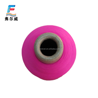 factory price sell nylon 6 yarn with best service