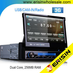 Erisin ES1088M 7 inch Wholesale Auto Radio 1 Din Car DVD CD Player