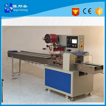 Pillow type packing machine, lettuce Packing Machine, pillow bread packing machine