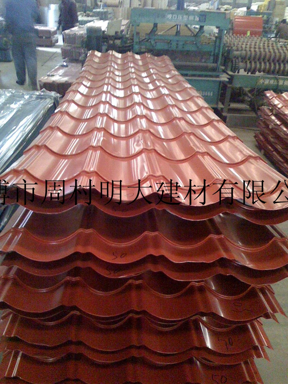 Good Price Ral Color Corrugated Metal Roofing Sheet And