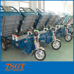 cargo rickshaw with electrical battery China factory supply without cabin low price