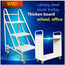 3 tier durable office storage library steel book trolley