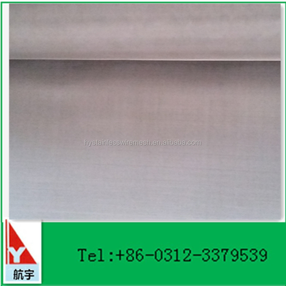 Manufacturer in China price stainless steel wire mesh