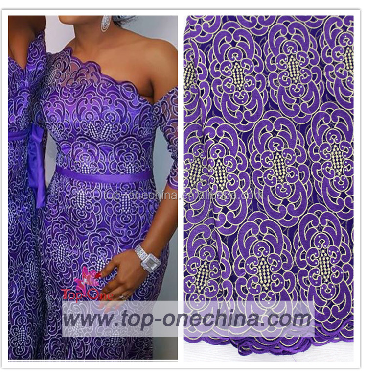 China supplier embroidery africanfrench lace /african lace fabric/african tulle lace