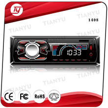 12V car video AM band recording player
