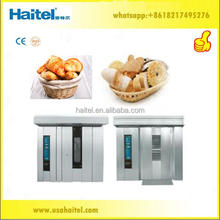 Commercial industrial series bakery bread cookie pie pizza machine prices
