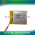 300mAh 3.7v small size rechargeable battery 752025