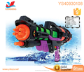 Happy kid ourdoor play big water bullet spray gun toys plastic water game toy for promotion gift