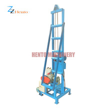 Small Portable Water Well Drilling Machine / Water Well Drilling Rig Equipment