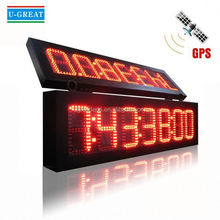 Days countdown mounted sports yellow led digital clock