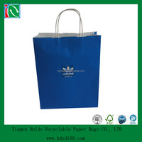 2015 paper sport custom tote bag