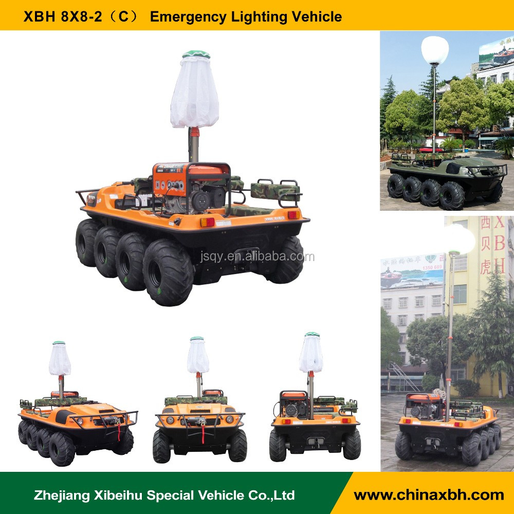 XBH 8x8-2(C) Emergency Lighting Vehicle atv amphibious vehicles all terrains car