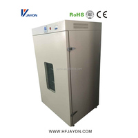 250 Degree Electronic Heat Treatment Blast Box Drying Oven
