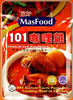 MasFood 101 Instant Curry Chicken, Meat, Beef, Mutton Paste
