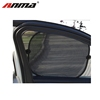 Rear Back car sun protector Visor Shield Screen Mesh Block