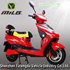 China manufatured motorcycles, motorcycle electric, electric motorcycle for adults