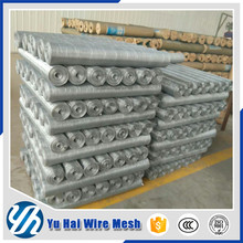 concrete reinforcement square wire mesh(factory price)