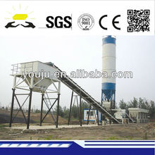HZS40 dry mix mortar plant