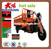 chongqing hot heavy load trike chopper three wheel covered motorcyclefor salein Monaco