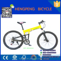 New product 2014 hot race bicycle carbon fiber bike japan folding bicycle