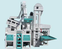 The commercial type agricultural equipment 1400kg/h Rice mill machine