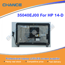 Wholesale original package laptop 14.0 led screen with A cover for HP 14-D