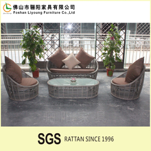 March alibaba discount 2015 hot design round shape wicker rattan new model sofa sets