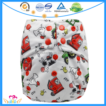 Free Sample Reusable Baby Cloth Diapers Washable Cloth Nappies