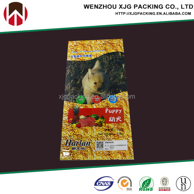 side guesset bag with zipper,pet cat food packaging