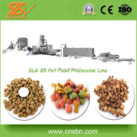 Automatic Floating fish feed machine Pet food production line