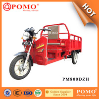 Best Price Cargo Three Wheel Motorcycle Made In China