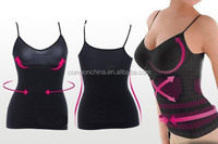 Japan Germa Shape Up Camisole Body Make Cami Women Sexy Slimming Vest Body Sculpting Clothing