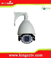 2013 cheap outdoor high speed dome long range IR 150m PTZ Camera module HK-GIS18CH-720P