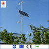 vertical axis wind generator led street light in QIngdao ,China