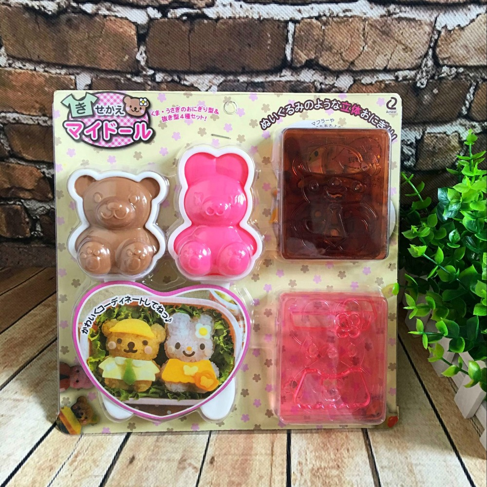 6 in 1 Bento Accessories Enjoy Dressing up Dolls Family Rice Mold Onigiri Shaper and Dry Roasted Seaweed Cutter Set