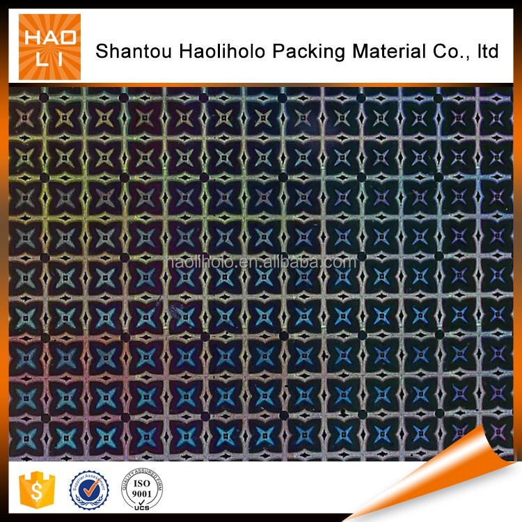 2016 Newest arrival products hologram thermal lamination film