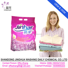 Jinhar new detergent powder washing more brighter and softer