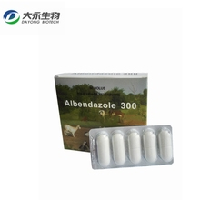 albendazole 300mg 400mg 600mg 2500mg tablet