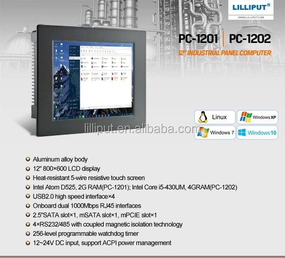"12"" Industrial Panel Computer with RS-232/485*4, USB2.0*4, LAN*2 Earphone jack, Mic jack"