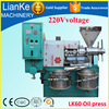 LK60 Low price line seed oil press machine/Household type 220V oil press machine/cheap palm oil making machine