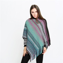 2018 new fashion style shawl cashmere poncho loose knit cardigan plaid shawl
