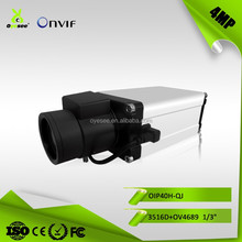 "OIP40H-QJ 4MP 4689 1/3"" CMOS C/CS BOX Metal Housing Weatherproof IP66 BOX find ip camera"